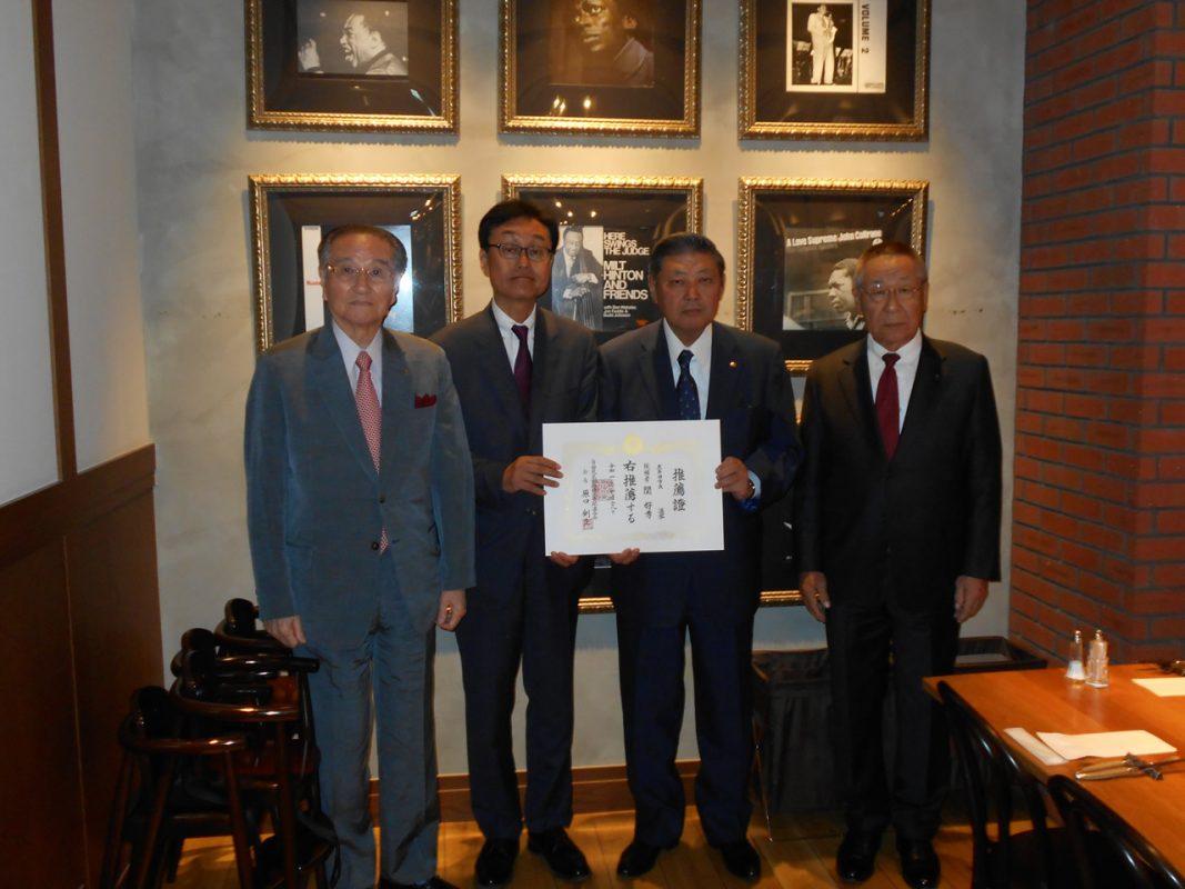 自由民主党福岡県連支部連合会会長 原口 剣生 様より令和元年10月28日に推薦状を頂きました。